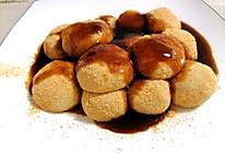 #宅家厨艺 全面来电#红糖糍粑的做法