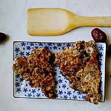 红枣核桃糕