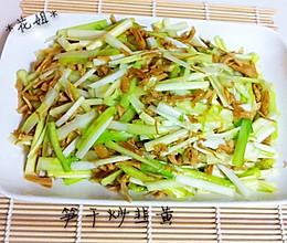 笋干炒韭黄