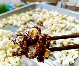 巧克力爆米花的做法