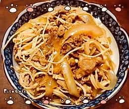 小花儿营养系列----好吃简单 金针菇洋葱炖肥牛的做法