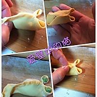 花式饺子--饺子的35种包法的做法图解36