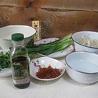 #菁选酱油试用之油泼扯面的做法图解1