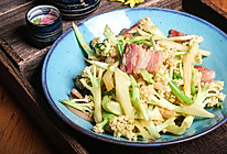 极妙厨房丨咸肉花菜的做法