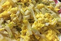 竹笋炒蛋的做法