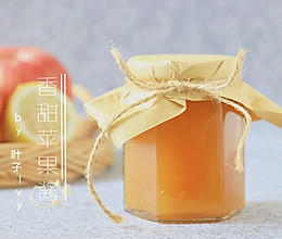 香甜苹果酱的做法