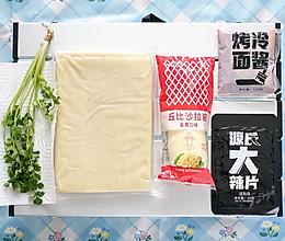 #321沙拉日#沙拉酱香菜辣片烤冷面的做法