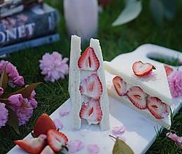 草莓三明治的做法
