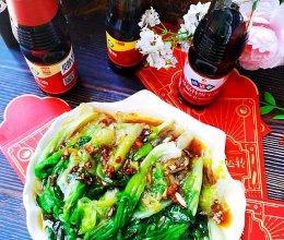 #名厨汁味,圆中秋美味#耗油生菜的做法