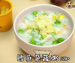 鳕鱼杂蔬粥的做法