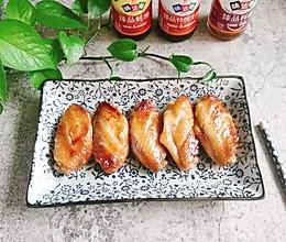 烤鸡翅#中秋宴,名厨味#的做法