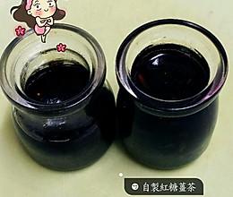 紅糖姜茶的做法