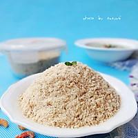 巧用食材来补钙——自制鲜味粉的做法图解7