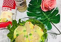#321沙拉日#减脂又解腻土豆泥蔬菜沙拉的做法