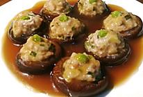 香菇酿肉#合理膳食 营养健康进家庭#的做法