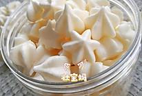 入口即化的酸奶溶豆《内附超详细步骤》宝宝辅食小零食月龄10+的做法