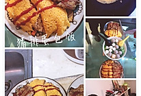 猪排蛋包饭的做法