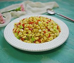 炒玉米——剩玉米的最美味吃法的做法
