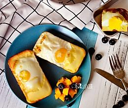 鸡蛋蛋糕的做法
