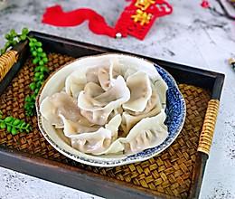 #我们约饭吧#萝卜牛肉水饺的做法