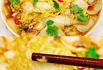 酸酸辣辣,开胃爽口的醋溜白菜的做法