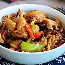 周末餐桌~香菇焖鸡