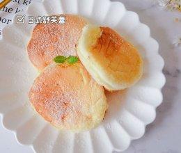 日式舒芙蕾松饼的做法