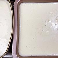 椰香黄金糕的做法图解14