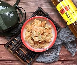 外婆软炸虾仁#金龙鱼外婆乡小榨菜籽油 外婆的食光机#的做法