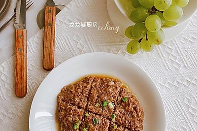 美味简单【蒸肉饼】