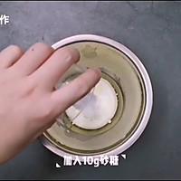 不甜腻的蛋糕/可可戚风奥利奥蛋糕的做法图解3