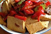 彩椒千层豆腐炒五花肉的做法