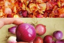 红葱酥的做法