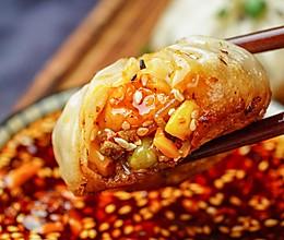 日食记 | 饺子皮合辑的做法