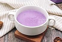 紫薯牛奶的做法