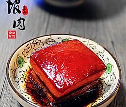高压锅版东坡肉的做法
