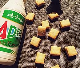 减肥餐之奶香无油饼干(简单到没朋友)的做法