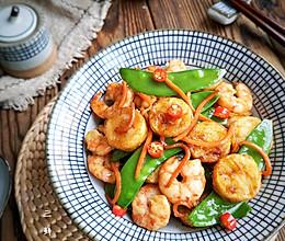 颜值满分的三鲜日本豆腐,好吃下饭,营养健康不担心长胖的做法