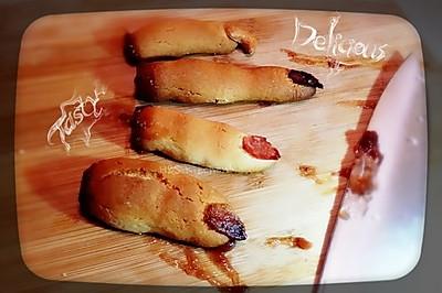 【万圣节】黑暗料理の怪兽断指饼干【慎入!】