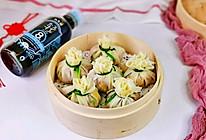 """#美食说出""""新年好""""#四喜福袋的做法"""