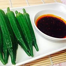 为男士收藏最流行养生菜--凉拌秋葵