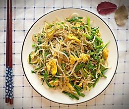 蛋炒韭菜粉条绿豆芽的做法