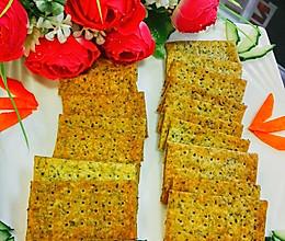 海苔苏打饼的做法