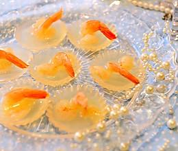自创菜-创意凉菜-水晶虾冻的做法