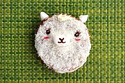 草泥马甜甜圈