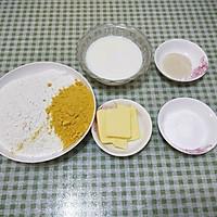 #精品菜谱挑战赛#南瓜吐司(消耗南瓜粉)的做法图解1