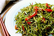 尖椒扁豆丝的做法
