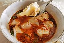 #美食视频挑战赛# 金鱼酸汤馄饨的做法