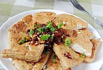 油豆腐干的做法