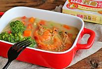 鲜虾蔬菜浓汤的做法